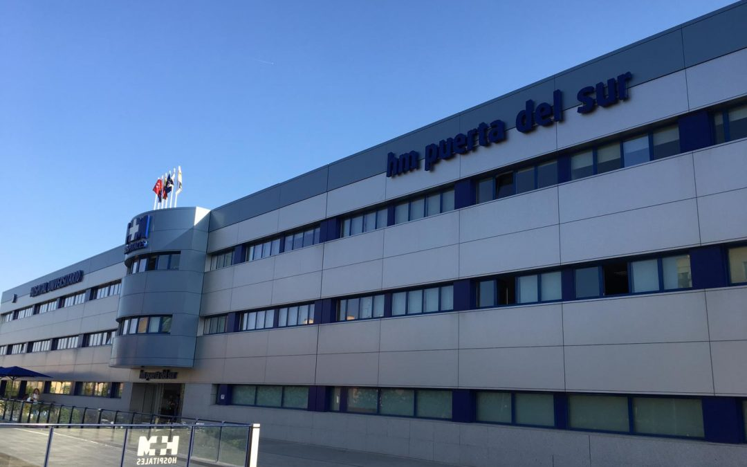 HM Puerta del Sur