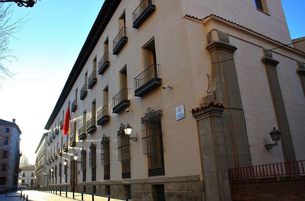 Palacio O´Reilly